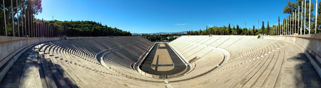 Panathenaic_stadium_panorama